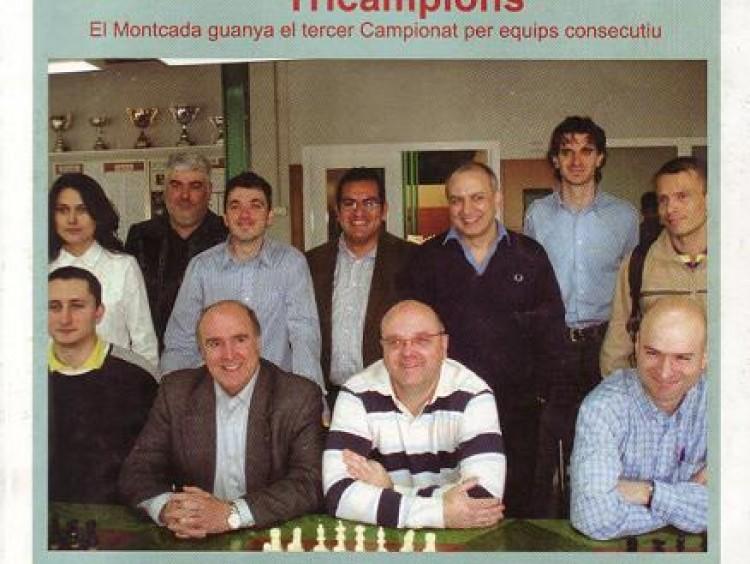 Campeones de la Copa catalana 2008