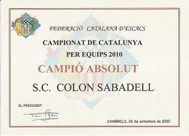 camp_absol_cat