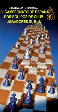 Espanya Sub16 Equips 2011
